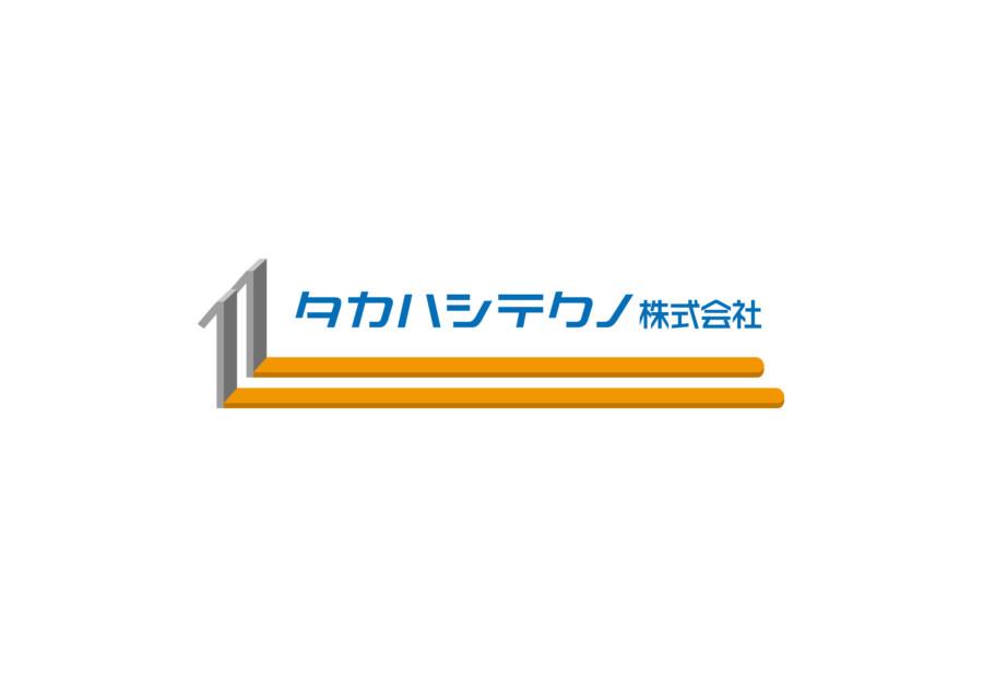 出張車両メンテナンス会社のロゴ