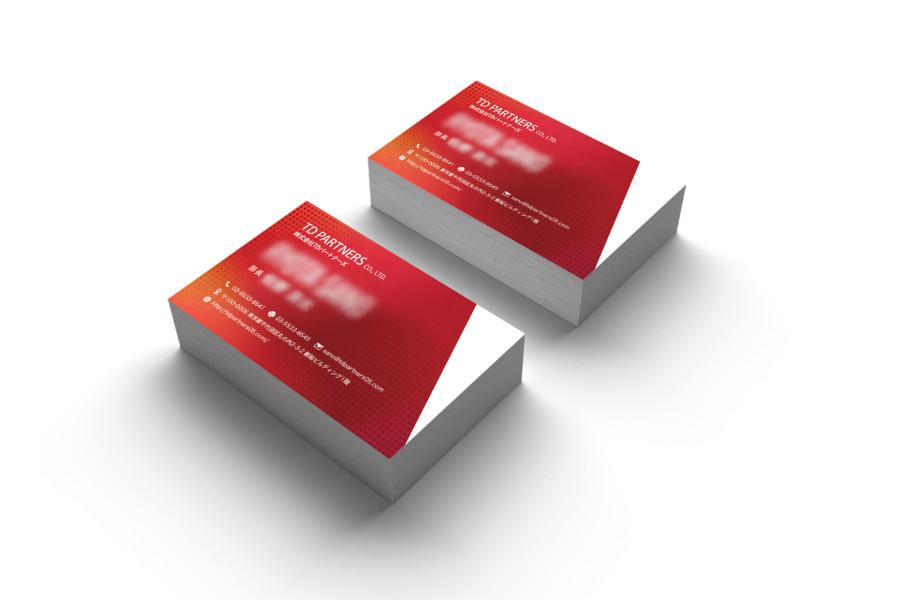 店舗開発コンサルティング会社の赤を基調とした名刺作成例