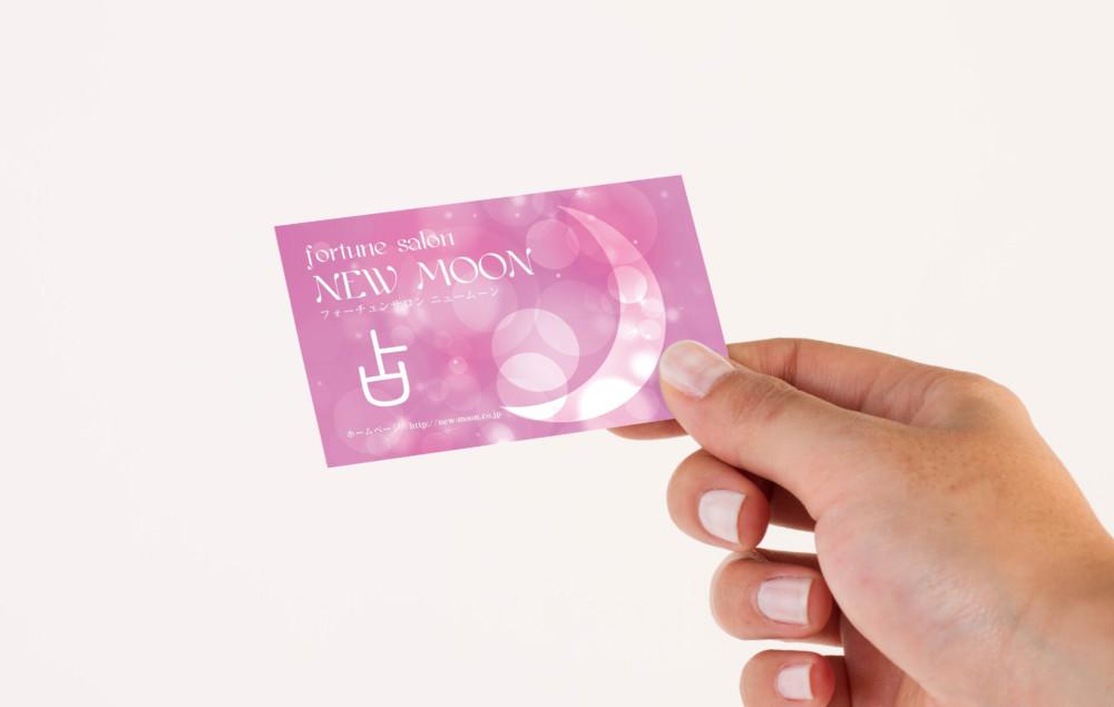 占いサロンのショップカードデザイン依頼例