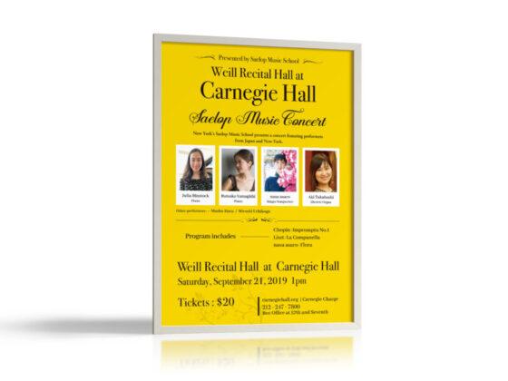 カーネギーホール開催のリサイタルポスター作成例