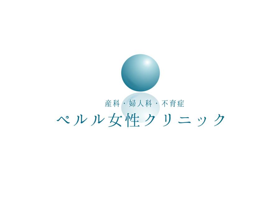 レディースクリニックのロゴ