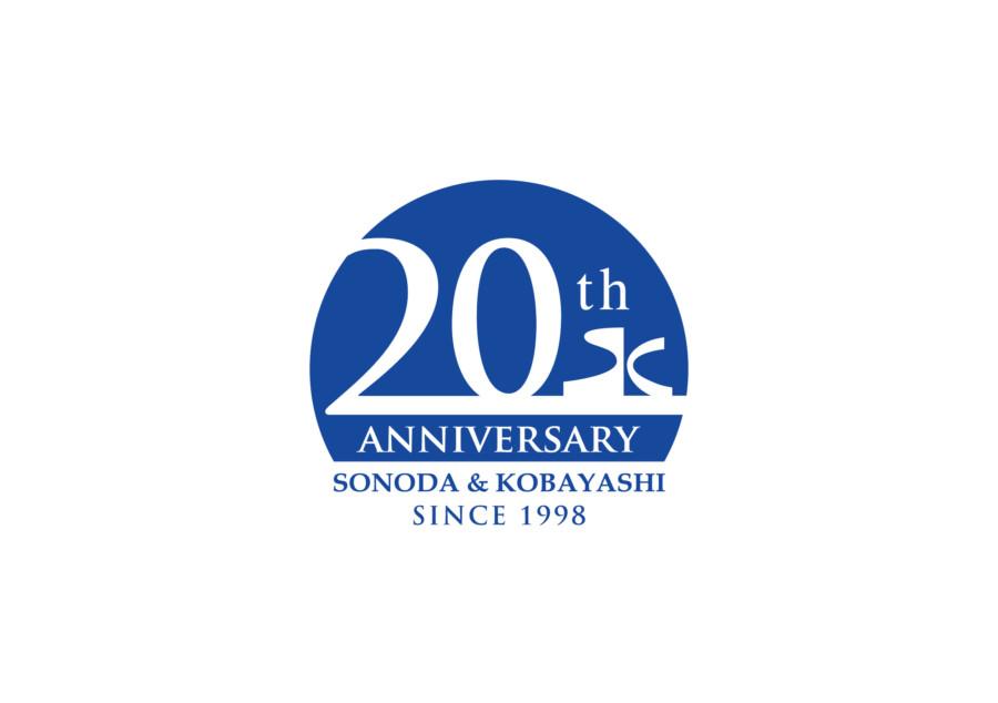 知財サービス会社の20周年記念ロゴ