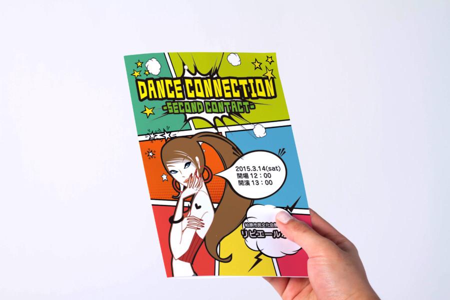 ダンス発表会の二つ折りプログラムデザイン_表紙