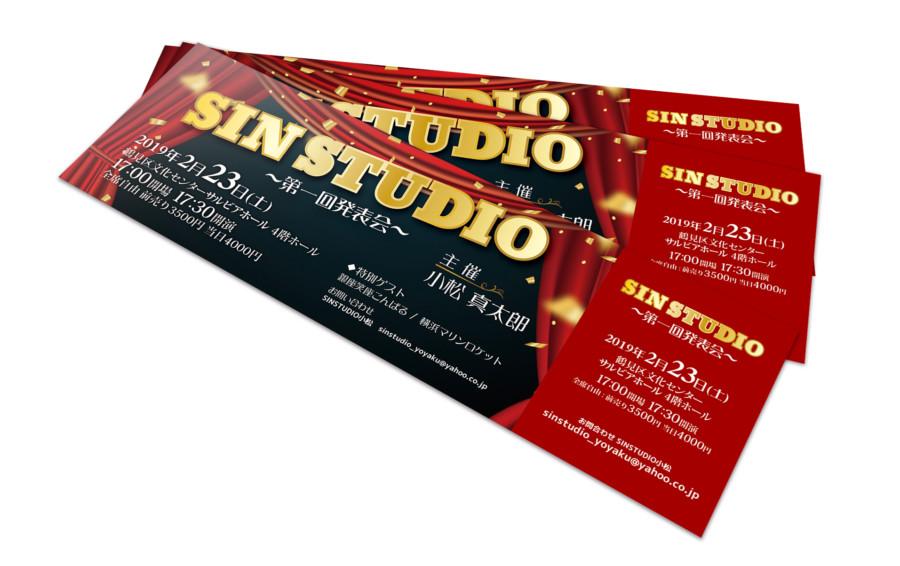 ダンスイベントの記念すべき第一回発表会のチケットデザイン