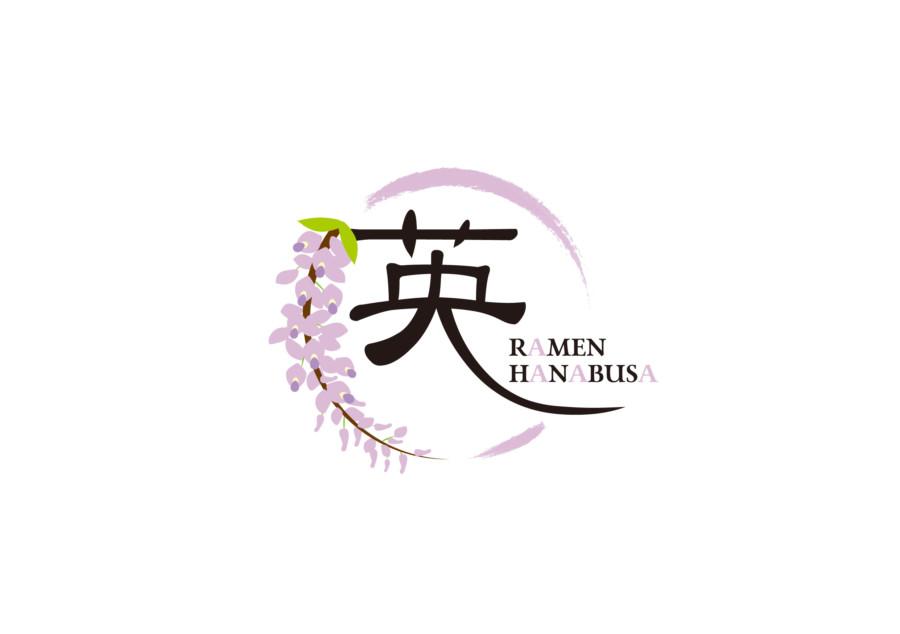 和の上品な印象を与えるラーメン店のロゴ