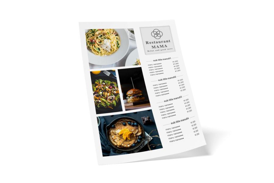 飲食店の無料メニューデザインテンプレート