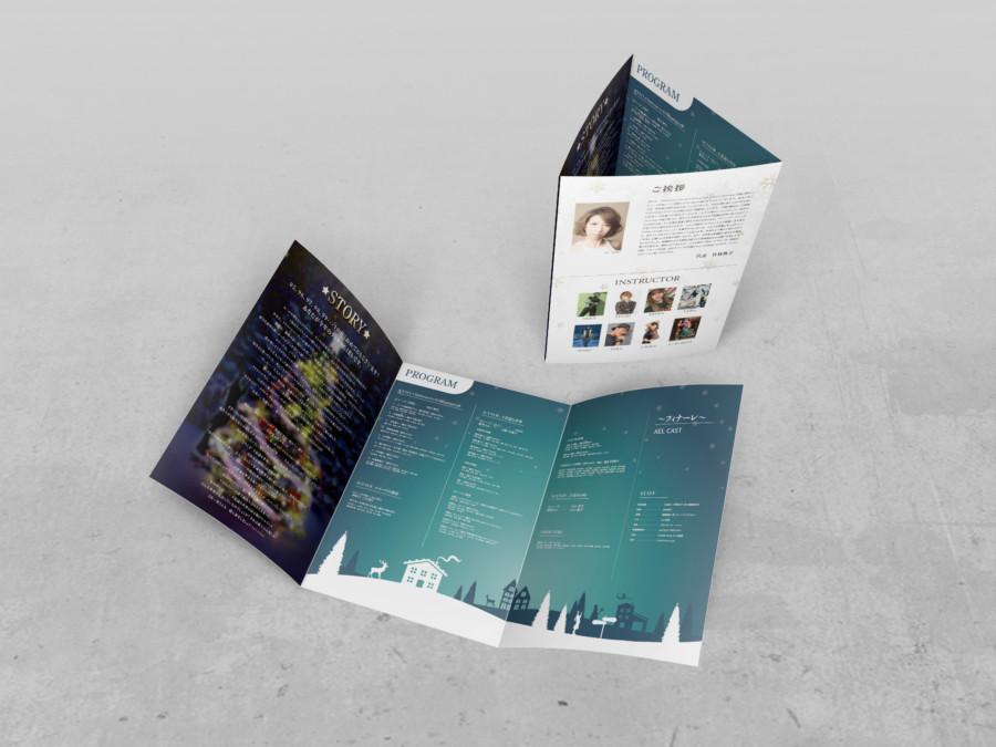 イベントの三つ折りパンフレットデザイン_1