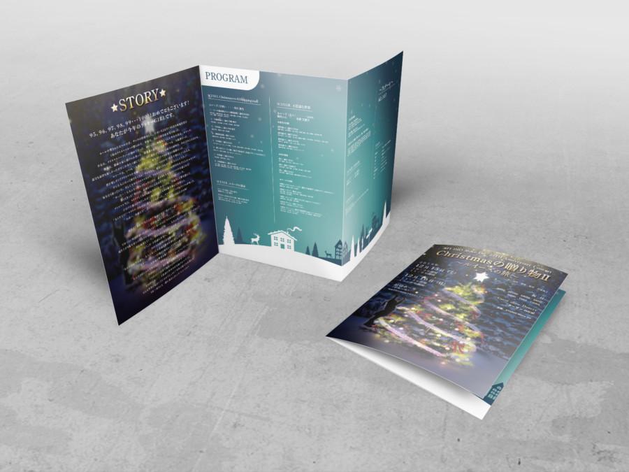 イベントの三つ折りパンフレットデザイン_3
