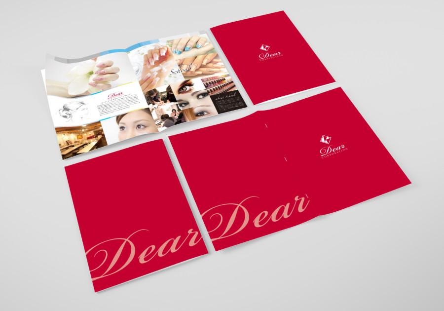 美容系企業の会社案内パンフレットデザイン