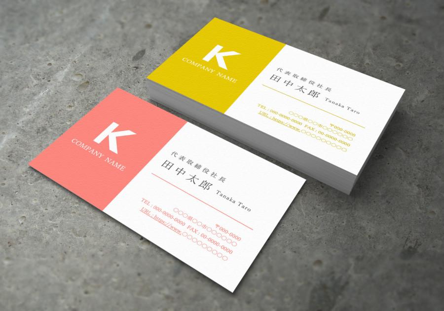 ビジネス名刺の無料デザインテンプレートver.7見本