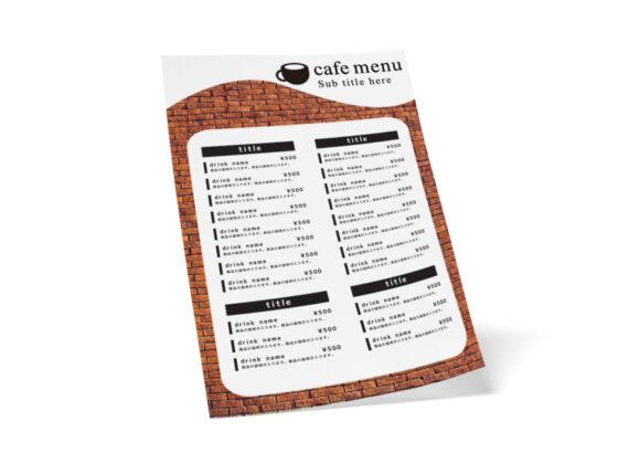 シンプルなカフェ向けの無料メニューデザインテンプレート(レンガ)