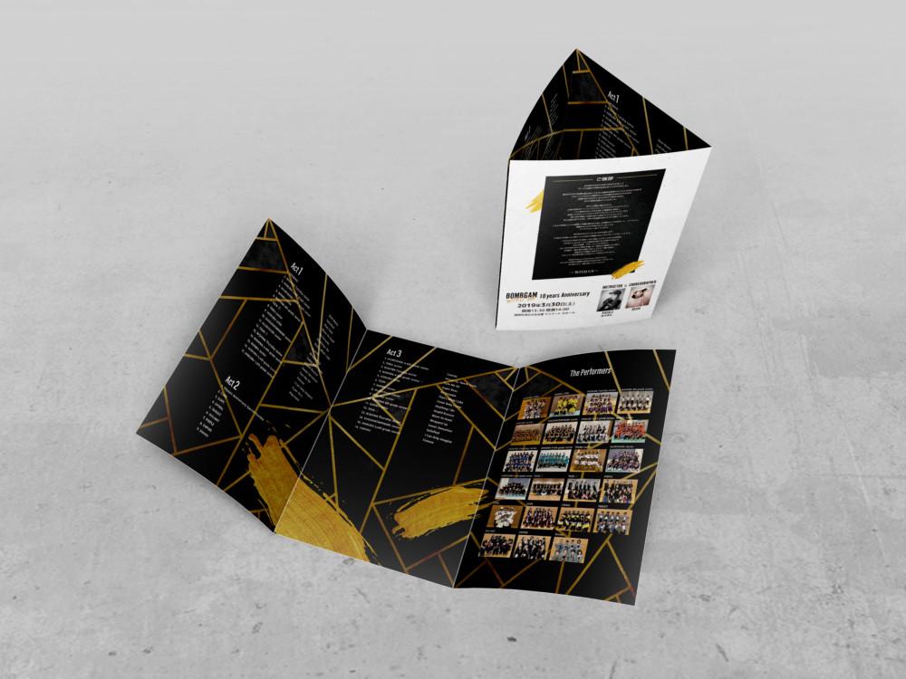 10周年記念プログラムデザイン作成例_1