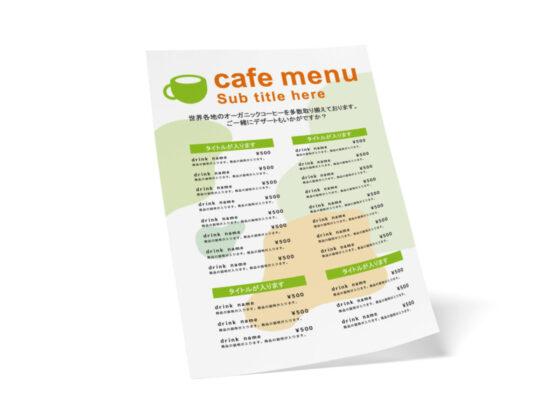 シンプルなカフェ向けの無料メニューデザインテンプレート(グリーン)