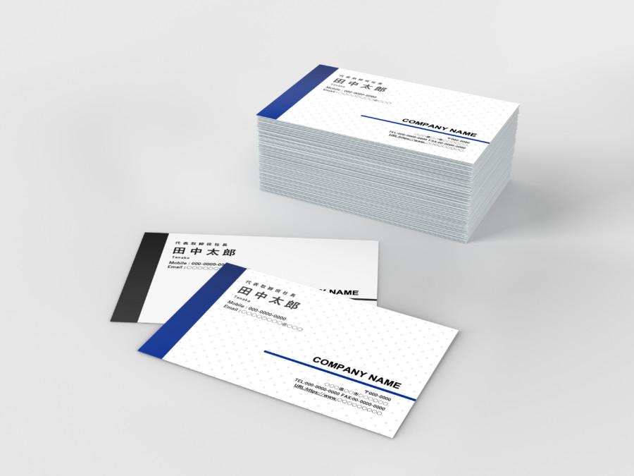 ビジネス名刺の無料デザインテンプレートver.2見本