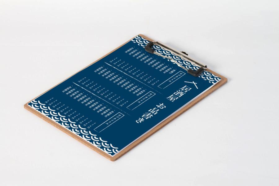 和風の飲食店向け無料メニュー【お品書き】デザインテンプレート見本