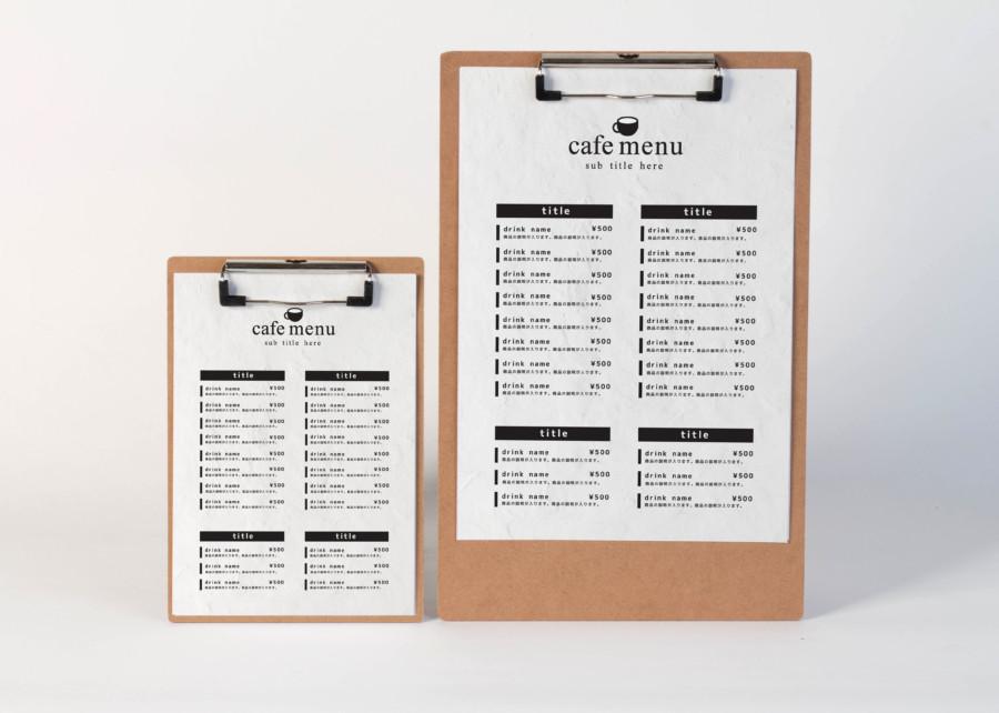 シンプルなカフェ向けの無料メニューデザインテンプレート(白壁)
