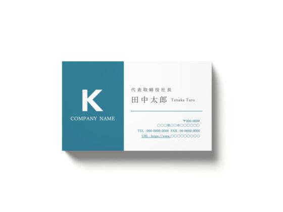 ビジネス名刺の無料デザインテンプレートver.7 (3色展開)