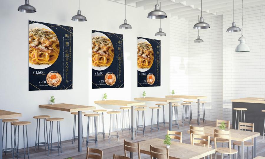レストランのポスターデザイン