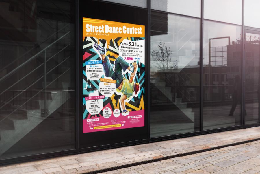 ダンスコンテストのポスターデザイン