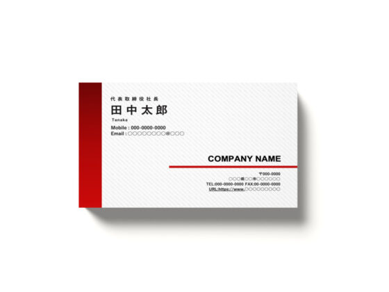 ビジネス名刺の無料デザインテンプレートver.2 (4色展開)