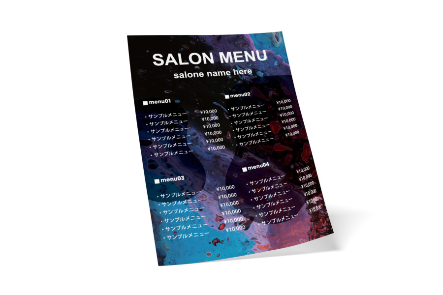 クールなサロン向けの無料メニューデザインテンプレート