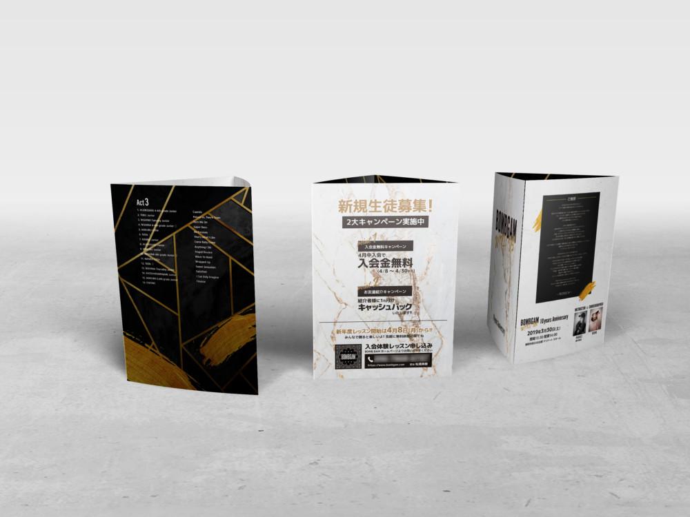 10周年記念プログラムデザイン作成例_2