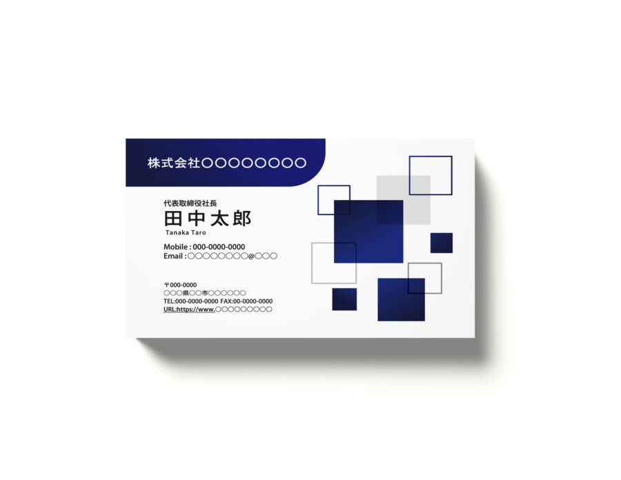 ビジネス名刺の無料デザインテンプレートver.1 (6色展開)