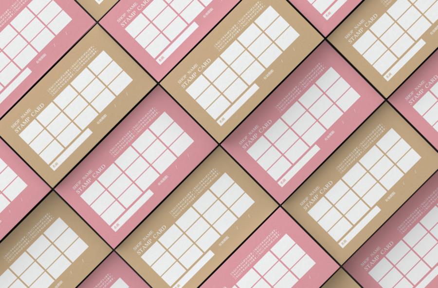 スタンプカードの無料デザインテンプレート【カラー 15個】見本2