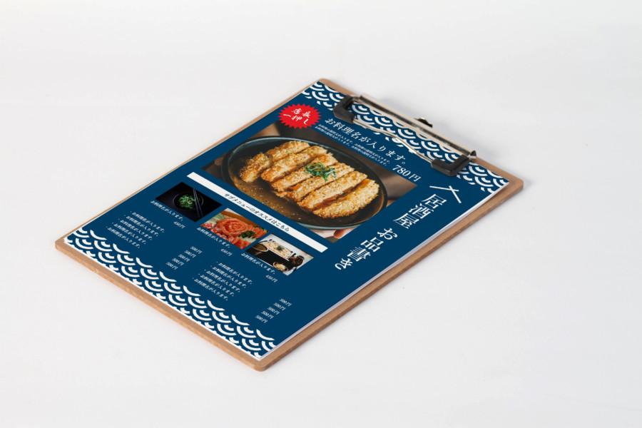 和風の飲食店向け無料メニュー【お品書き】デザインテンプレート見本2