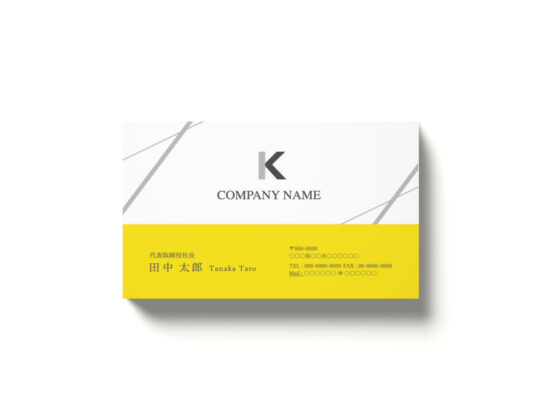 ビジネス名刺の無料デザインテンプレートver.6 (5色展開)