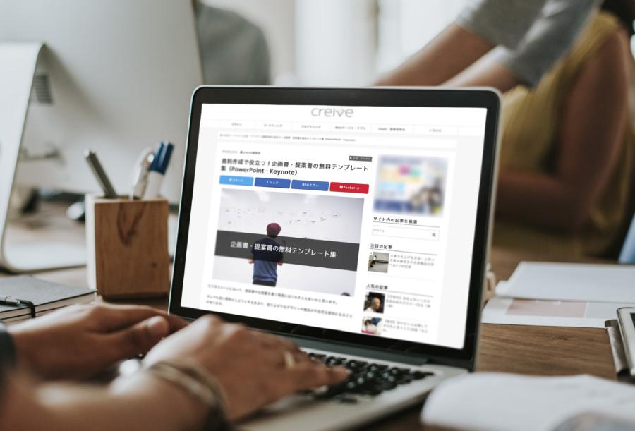 WEBメディアcreive(クリーブ)
