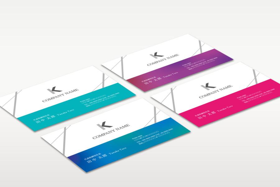 ビジネス名刺の無料デザインテンプレートver.6 (5色展開)見本