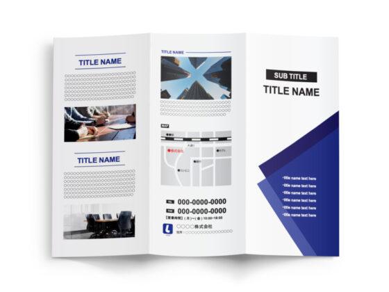 企業に適したクールな無料パンフレットデザインテンプレート_表