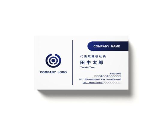 ビジネス名刺の無料デザインテンプレートver.4