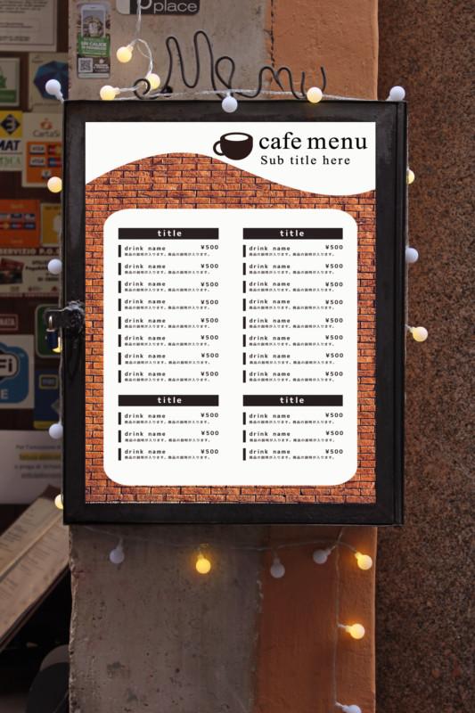 シンプルなカフェ向けの無料メニューデザインテンプレート(レンガ)見本
