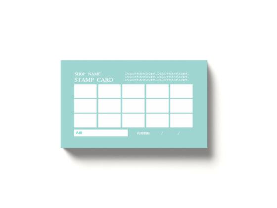 スタンプカードの無料デザインテンプレート【カラー 15個】