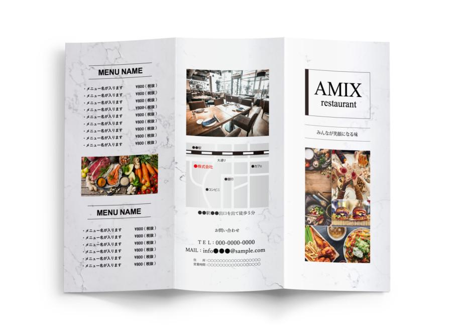 飲食店向けのメニュー利用ができる無料パンフレットデザインテンプレート_表