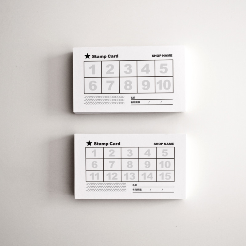 スタンプカードの無料デザインテンプレート【数字】見本