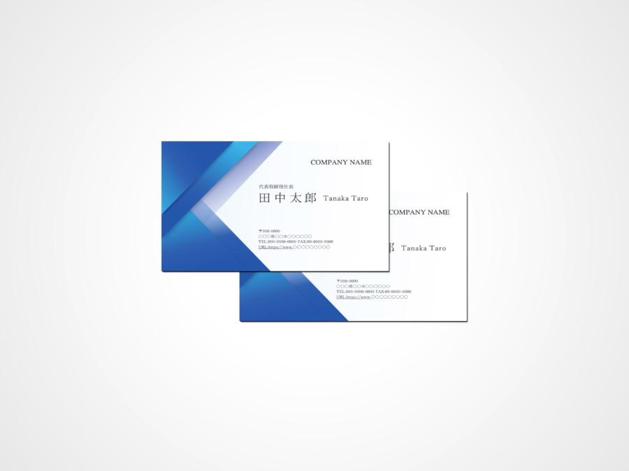 ビジネス名刺の無料デザインテンプレートver.8 (3色展開)見本