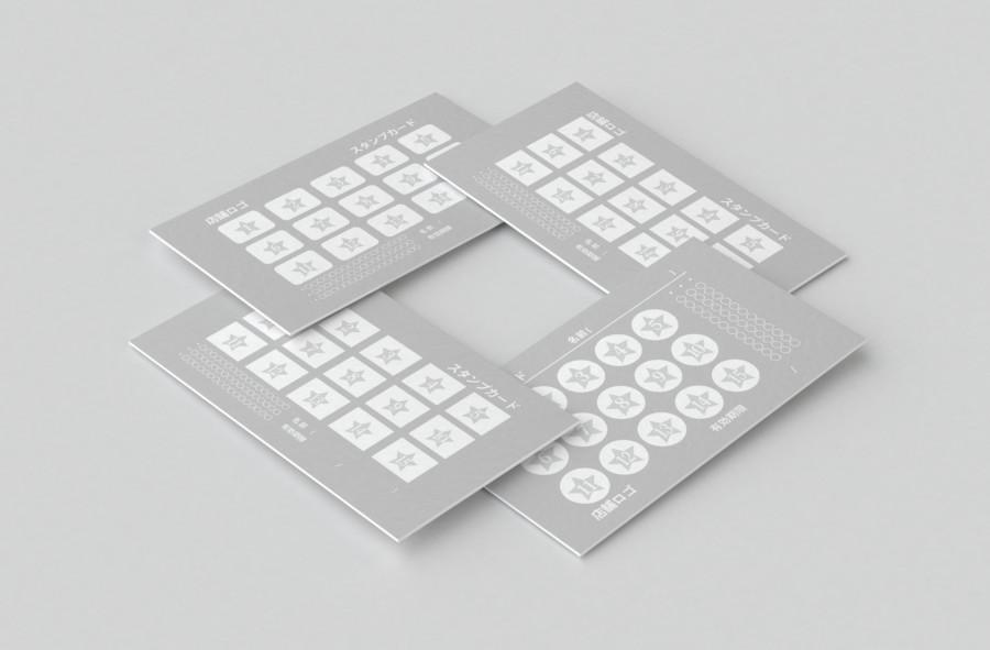 スタンプカードの無料デザインテンプレート【スター】見本