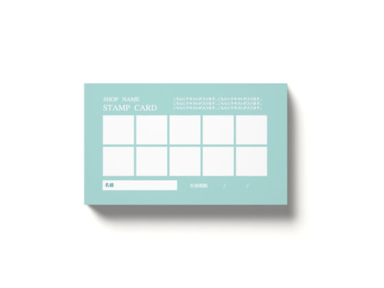スタンプカードの無料デザインテンプレート【カラー 10個】