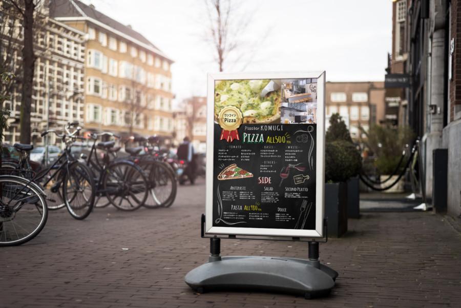 PIZZA-BARのメニューポスター作成例