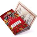 中国料理店の仕出し弁当の折パンフレットデザインを作成しました。