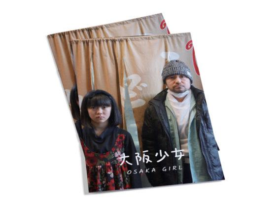 A4冊子_映画のパンフレットデザイン_01