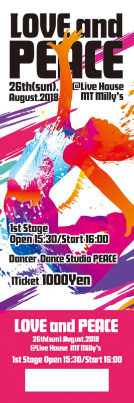 ストリートダンスのイベントチケット
