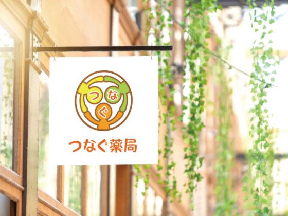 薬局のロゴデザイン_2