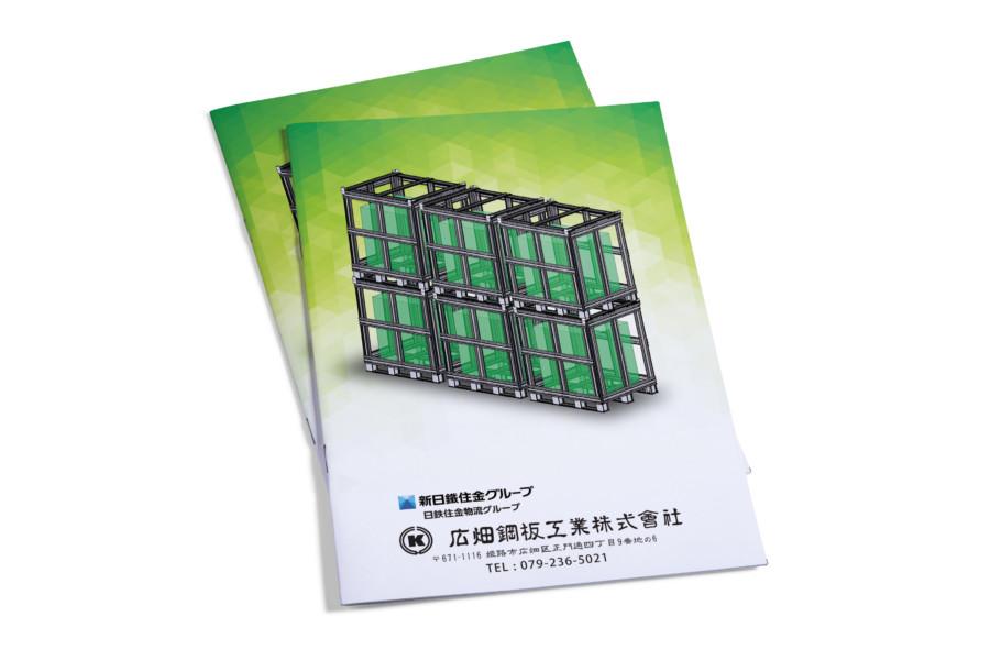 A5冊子_企業の商品紹介カタログ_01