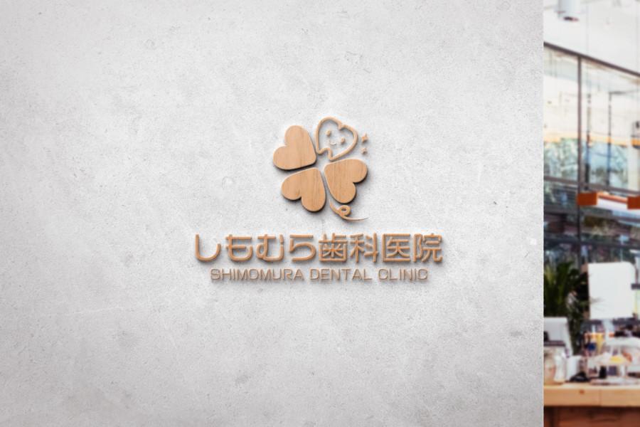 四つ葉がモチーフの歯科医院のロゴデザイン_1