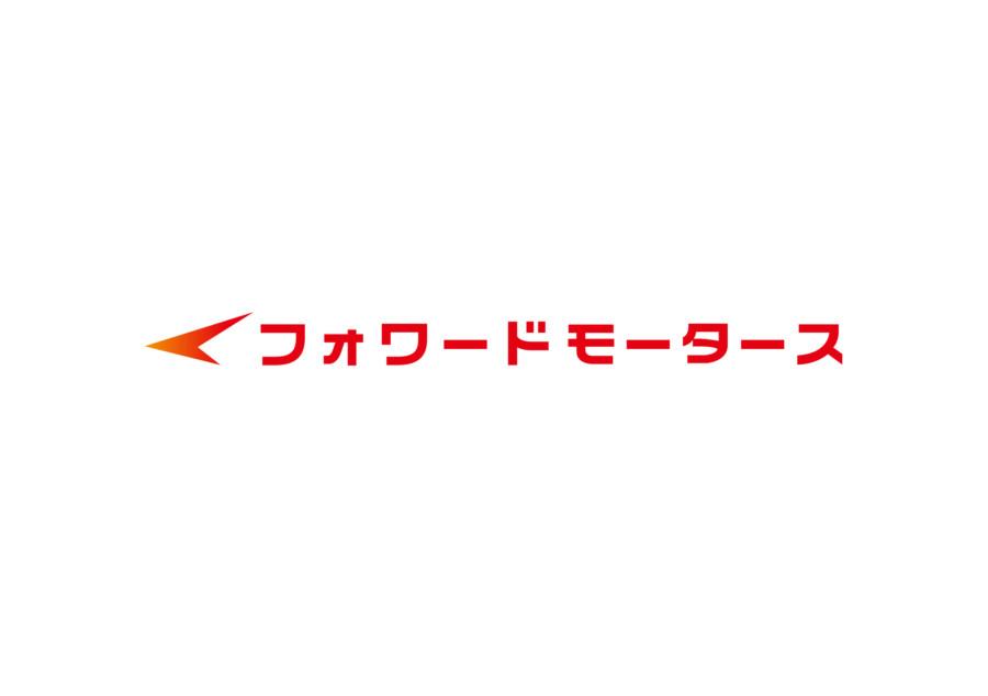 自動車販売・整備会社のロゴ