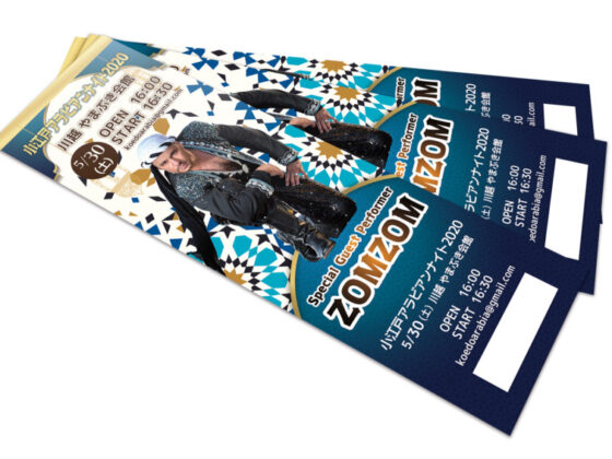 ダンスイベントのチケットデザイン_チケット(中型サイズ)_チケット制作例j